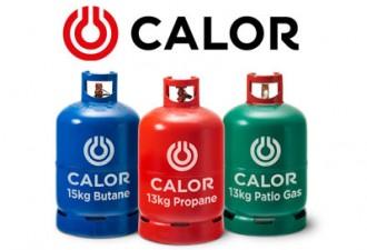 calor-gas-2